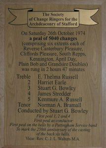 1974 pealboard
